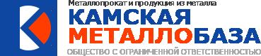 ООО «Камская металлобаза»